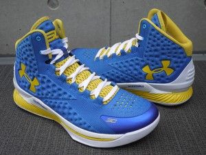 Curry 1 Home