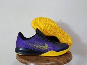 Sepatu Basket Kobe Mentality 2 Purple Yellow