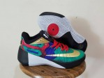 Sepatu Basket Hyperdunk 2015 Low Beijing