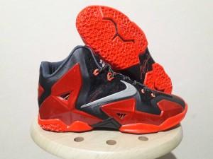 Sepatu Basket Lebron 11 Away
