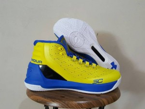 Curry 3 Yellow