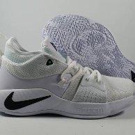 Sepatu_Basket_ PG 2 White