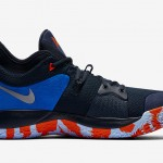 PG 2 Home Craze
