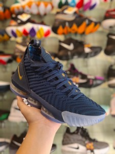 Lebron 16 Low Philipiness