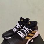 Sepatu Basket Adidas Harden Black Gold Original