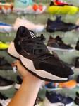 Adidas Harden Vol 4 Black White